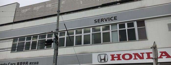 Honda Cars is one of Lugares favoritos de 高井.