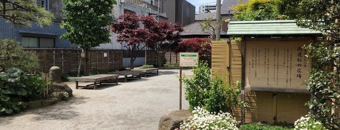 旧東海道 品川宿 is one of 西郷どんゆかりのスポット.