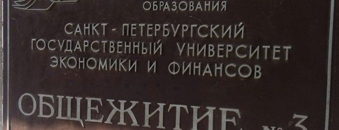 Общежитие СПбГЭУ is one of Alexandra'nın Kaydettiği Mekanlar.