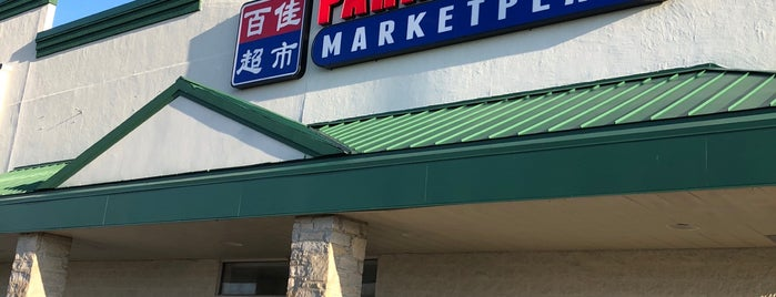 Park to Shop Supermarket is one of Columbus International Markets.