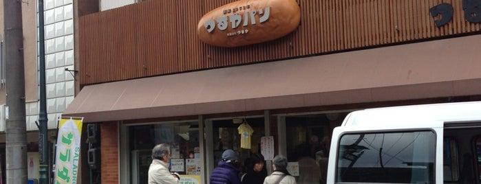 つるやパン 本店 is one of 近江 琵琶湖 若狭.