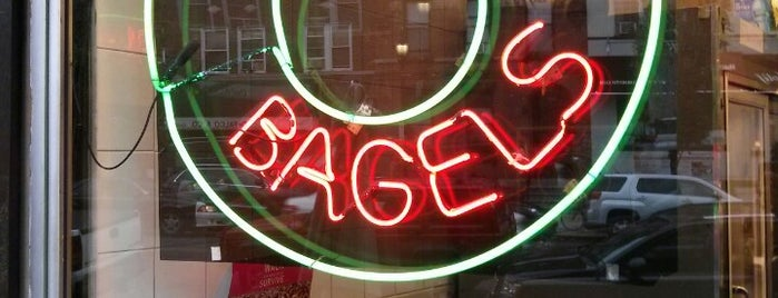 Hoboken Hot Bagels is one of Hoboken.
