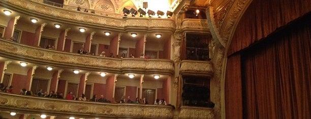 Театр ім. Івана Франка / Ivan Franko Theater is one of Kiev?.