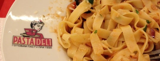 Pasta Deli / Паста Дели is one of Moscow Check-in and Newbie Special.