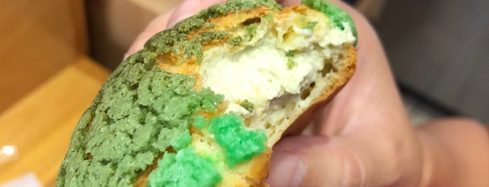 Keki Modern Cakes is one of Fall 2019 Part II.