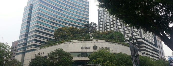 Shaw House & Centre is one of Guide to Singapore's best spots.