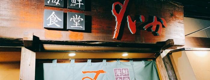 Suika is one of Fukuoka.