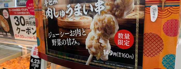 ファミリーマート 若葉台駅前店 is one of 若葉台駅 | おきゃくやマップ.