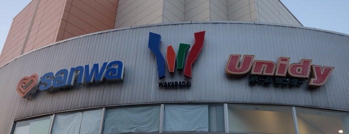 スーパー三和 若葉台店 is one of 若葉台駅 | おきゃくやマップ.