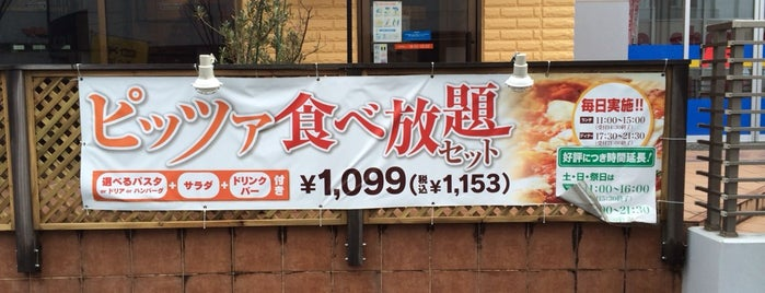 グラッチェガーデンズ 京王若葉台駅前店 is one of 若葉台駅 | おきゃくやマップ.