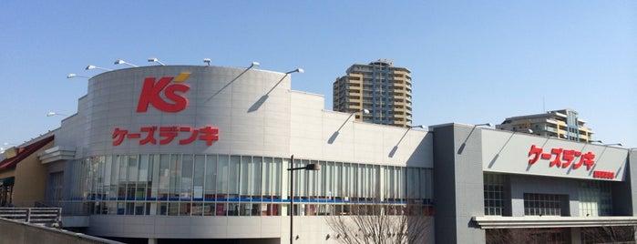 ケーズデンキ 稲城若葉台店 is one of 若葉台駅 | おきゃくやマップ.
