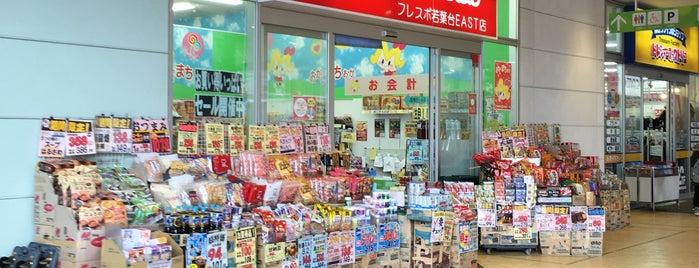 おかしのまちおか フレスポ若葉台EAST店 is one of 若葉台駅 | おきゃくやマップ.
