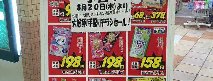 クリエイトSD 京王若葉台駅前店 is one of 若葉台駅 | おきゃくやマップ.
