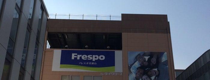 フレスポ若葉台 is one of 若葉台駅 | おきゃくやマップ.
