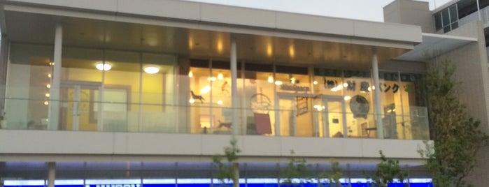 ローソン はるひ野駅前店 is one of はるひ野駅 | おきゃくやマップ.