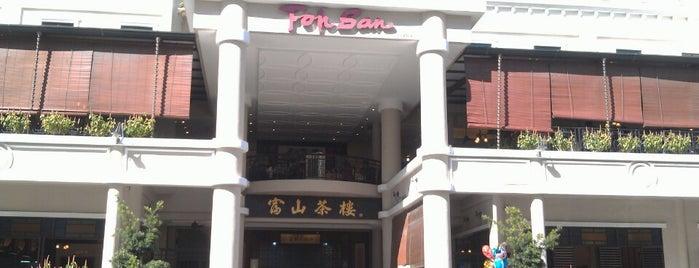 Restoran Foh San Dim Sum (富山茶楼) is one of Cameron Highlands.