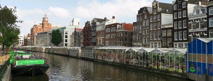 Heiligewegsluis (Brug 2) is one of Best of Amsterdam.
