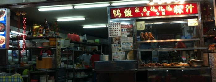 Sin Fong Restaurant 新峰餐室 is one of Food in Singapore!.