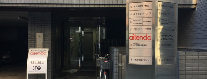 aitendo is one of Tokyo-Ueno South.