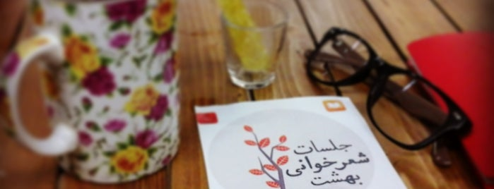 Behesht Book Café | کافه کتاب بهشت is one of Lugares guardados de Travelsbymary.
