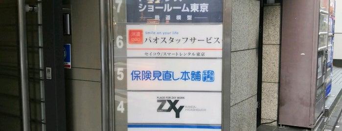 トミックスショールーム東京 is one of Orte, die 高井 gefallen.