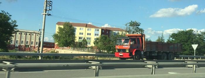 Özel Samanyolu Ertuğrulgazi Koleji is one of Eskişehir Özel Okul | Kolejler.