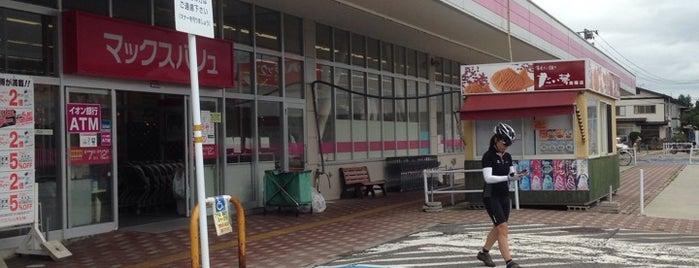 マックスバリュ 南陽店 is one of สถานที่ที่ 高井 ถูกใจ.