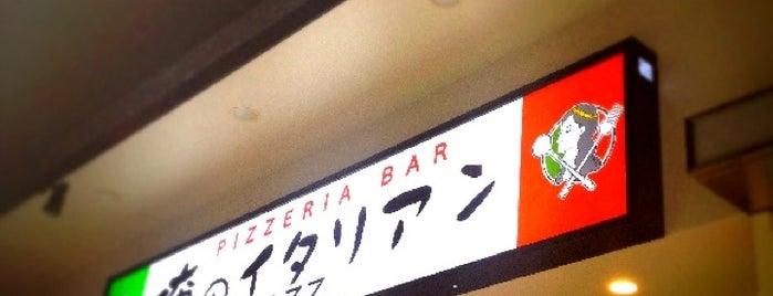 俺のイタリアン Jazz is one of Tokyo.