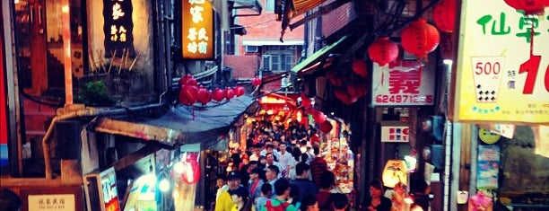 Jiufen Old Street is one of Taipei Travel - 台北旅行.