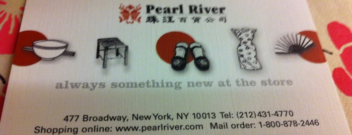 Pearl River Mart is one of Coolplaces Nyc.