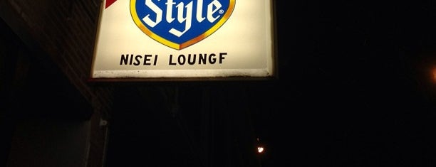 Nisei Lounge is one of Going out Chicago.
