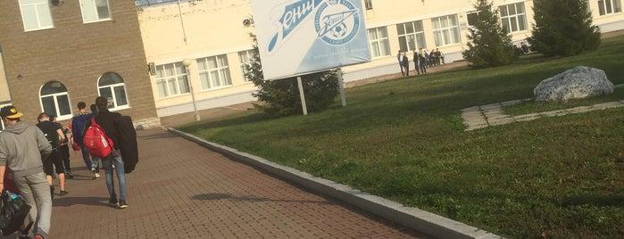 Филиал Академии ФК Зенит (Зенит-Салават) is one of Zenit Football Club 님이 저장한 장소.