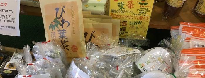道の駅 おおつの里 花倶楽部 is one of Michinoriさんの保存済みスポット.