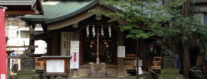 稲荷鬼王神社 is one of Locais curtidos por Rapha.
