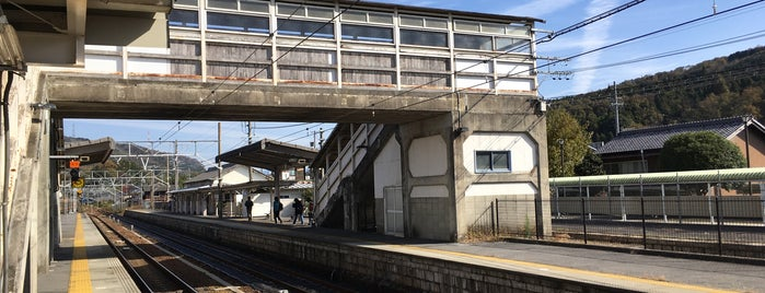 Kamado Station is one of 中央線(名古屋口).