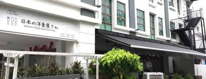 J Garden is one of Penang | Eats.