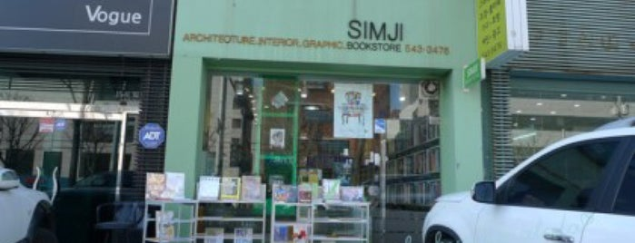 SIMJI BOOKSTORE is one of book-shop.