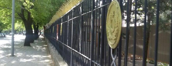 Genelkurmay Başkanlığı is one of Orte, die Melis gefallen.