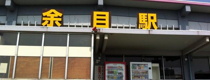 Amarume Station is one of JR 미나미토호쿠지방역 (JR 南東北地方の駅).