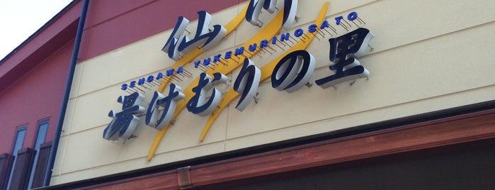 Yukemuri no Sato is one of 温泉・風呂屋スポット.