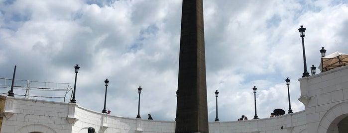 Monumento al Canal de Panamá is one of Panama.