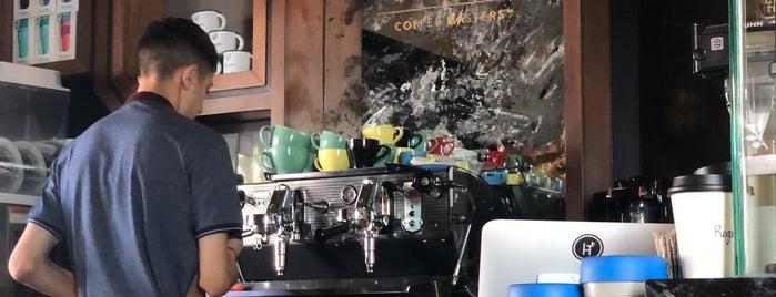 Hêrmann Thômas Coffee Masters is one of CDMX: Coyoacán/San Angel.