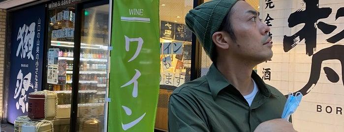 Suzuki Liquor Store is one of 高井 님이 좋아한 장소.