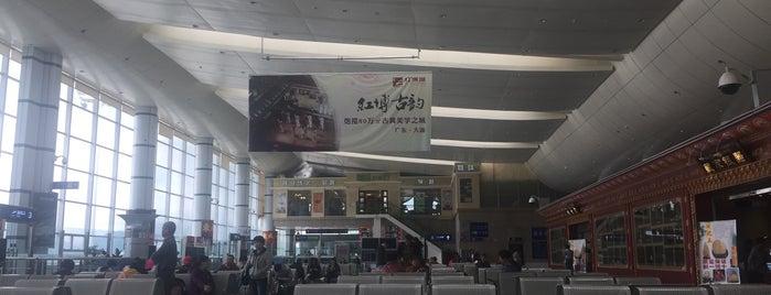 Jiuzhaigou Huanglong Airport (JZH) is one of Airport.