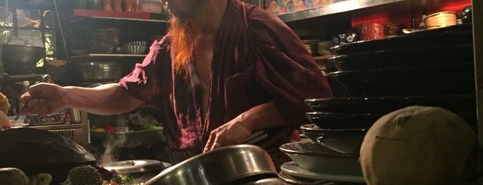 玄気 is one of Vegan Tokyo.