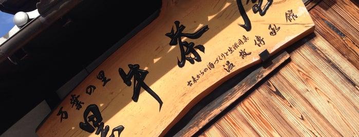 近畿(関西)
