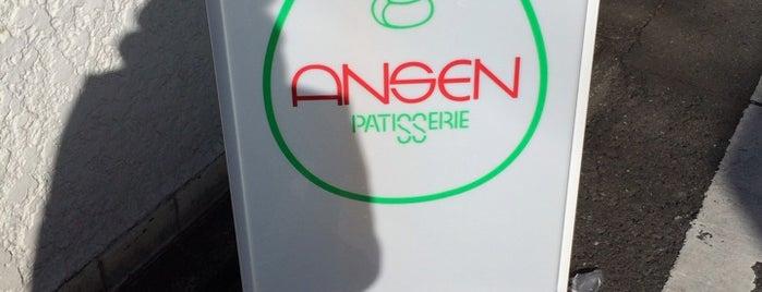 パンの店 アンセン is one of Posti che sono piaciuti a Nonono.