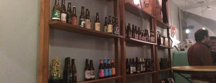 Catraio - Craft Beer Shop is one of Porto trip.