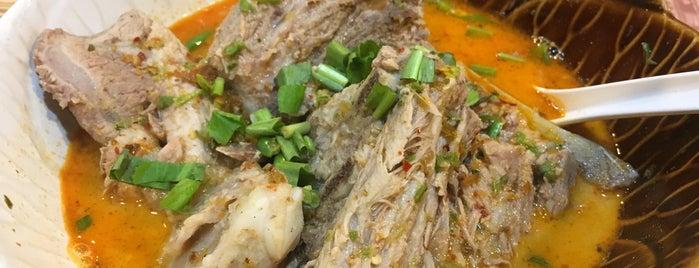 ง้วนหลังวัง is one of Posti che sono piaciuti a Yodpha.