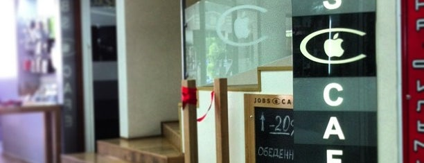 Jobs Cafe is one of КакДелаУХ.